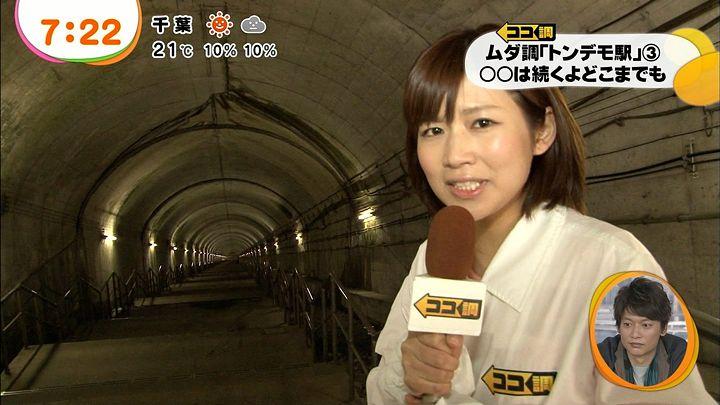 takeuchi20130409_21.jpg