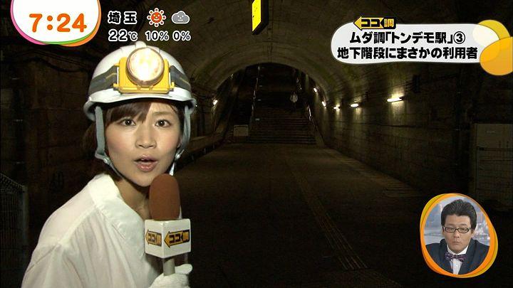 takeuchi20130409_23.jpg