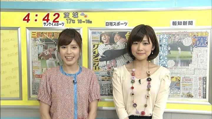 takeuchi20130410_03.jpg