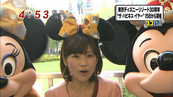 takeuchi20130412_08.jpg