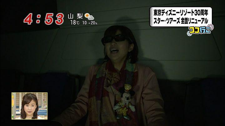 takeuchi20130412_13.jpg
