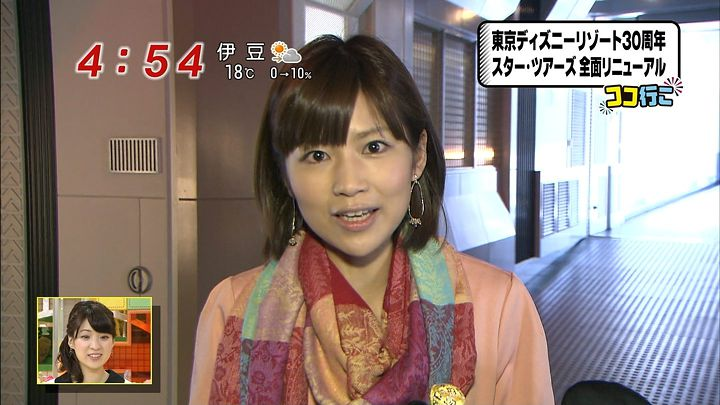 takeuchi20130412_15.jpg