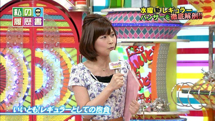 takeuchi20130414_09.jpg