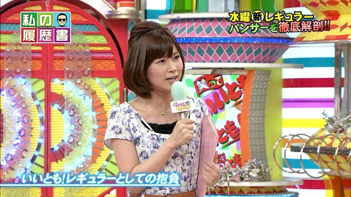 takeuchi20130414_10.jpg