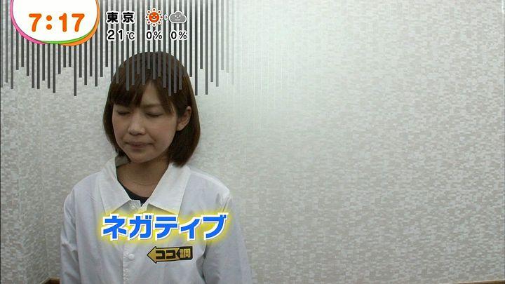 takeuchi20130416_07.jpg