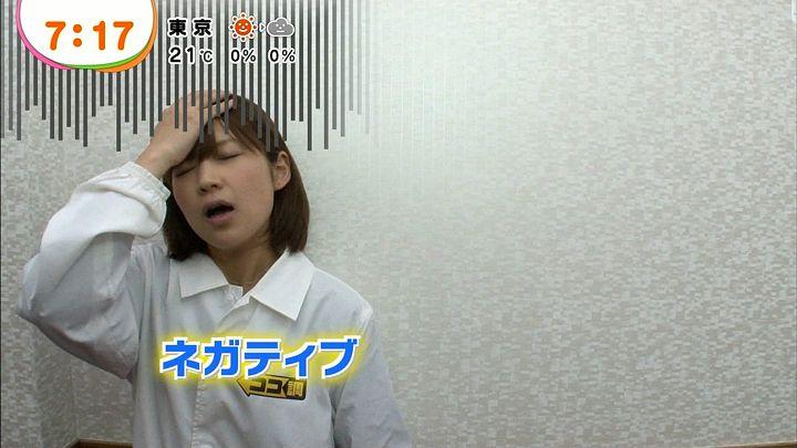 takeuchi20130416_08.jpg