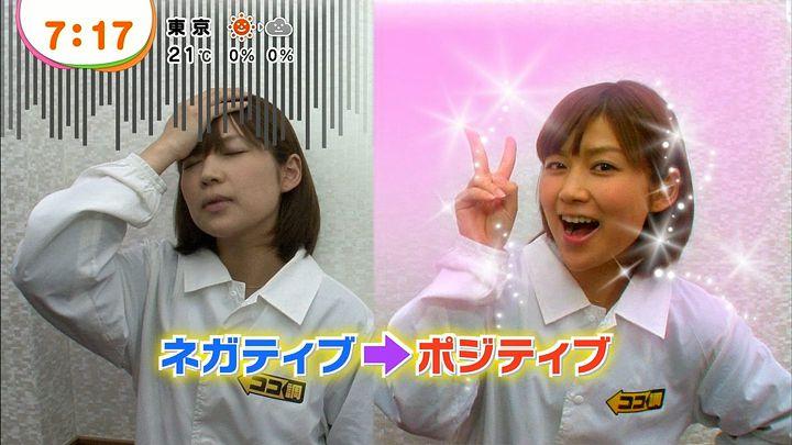 takeuchi20130416_09.jpg
