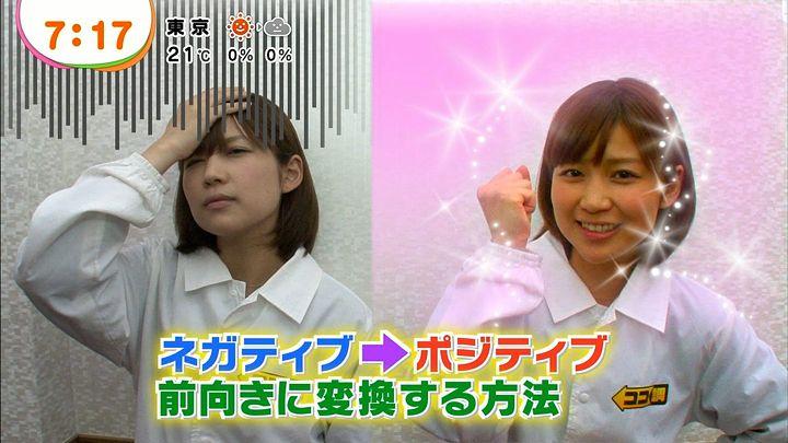 takeuchi20130416_10.jpg