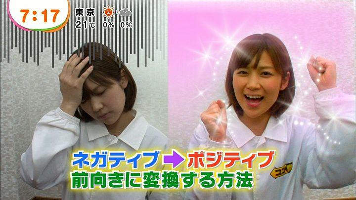 takeuchi20130416_11.jpg