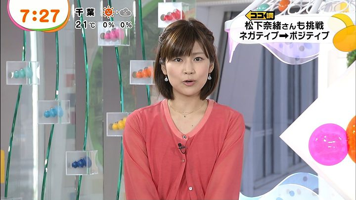 takeuchi20130416_14.jpg