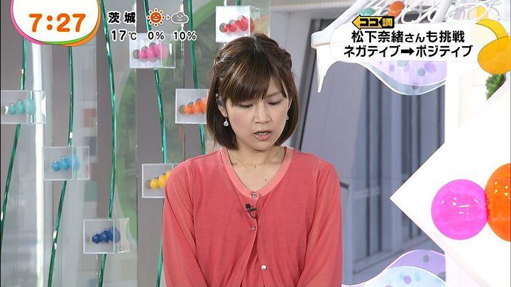 takeuchi20130416_16.jpg
