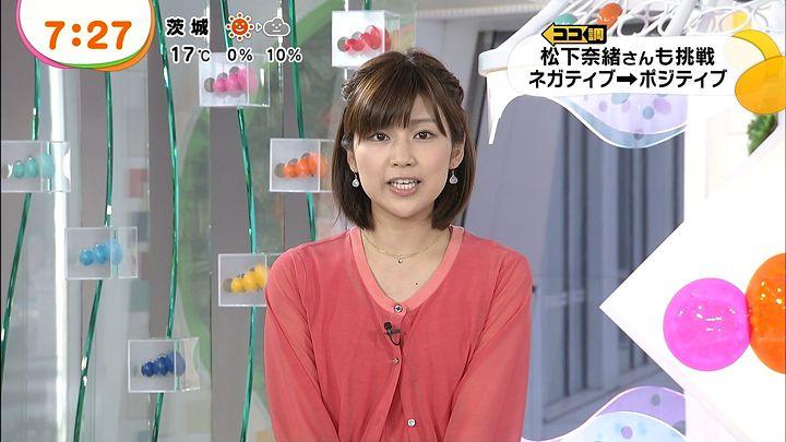 takeuchi20130416_17.jpg