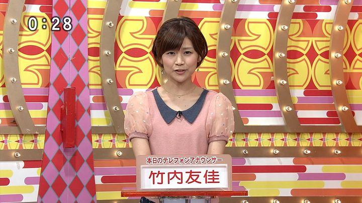 takeuchi20130416_21.jpg