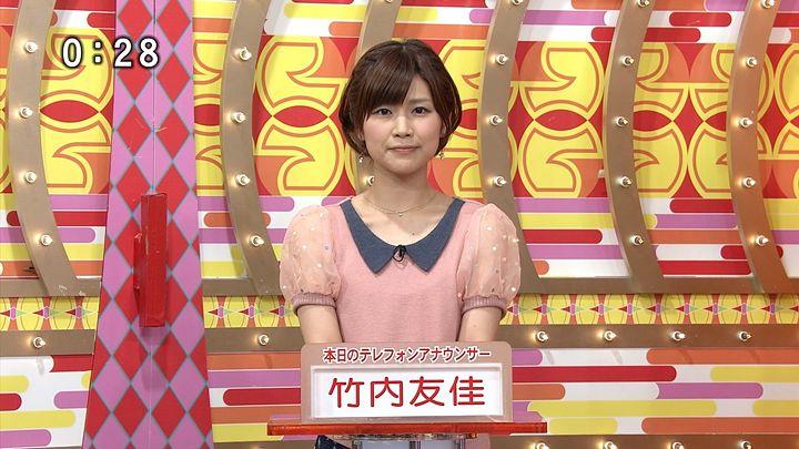 takeuchi20130416_22.jpg