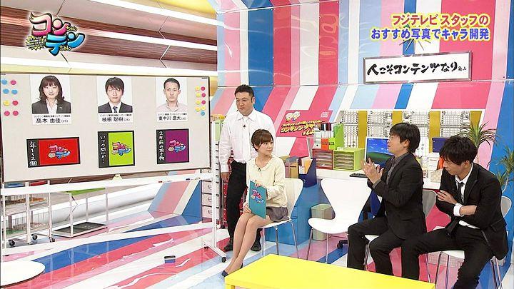 takeuchi20130425_27.jpg