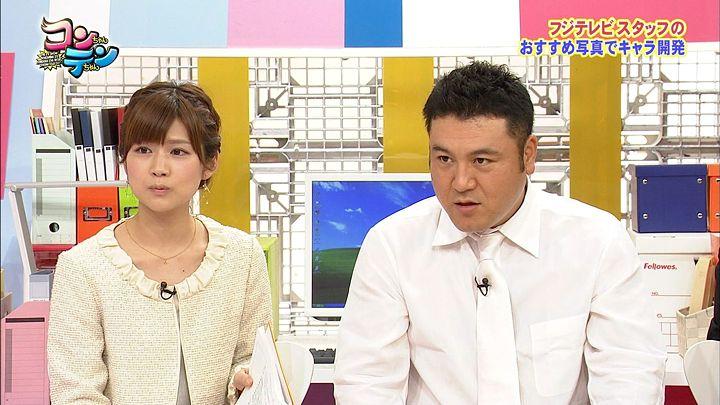 takeuchi20130425_29.jpg