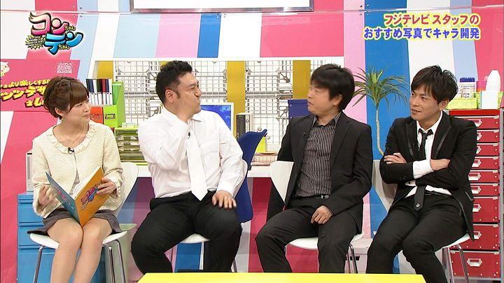 takeuchi20130425_30.jpg