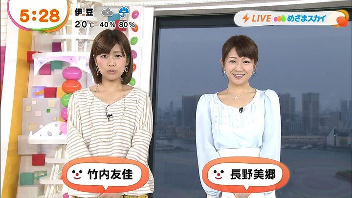 takeuchi20130430_02.jpg