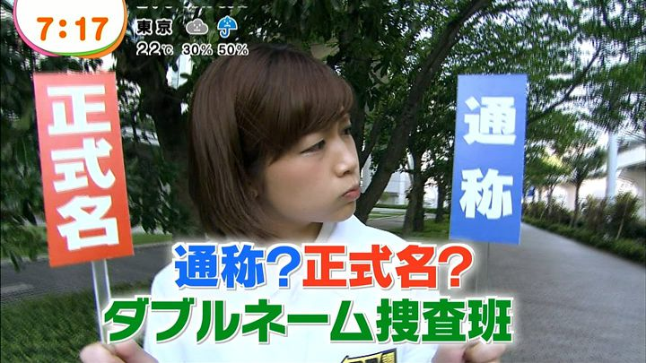 takeuchi20130430_10.jpg