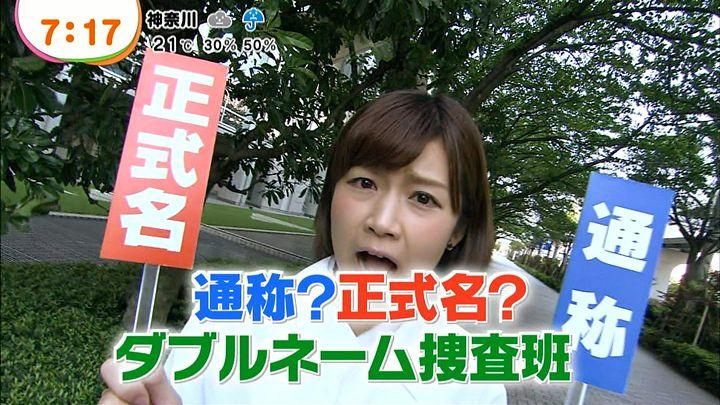 takeuchi20130430_11.jpg