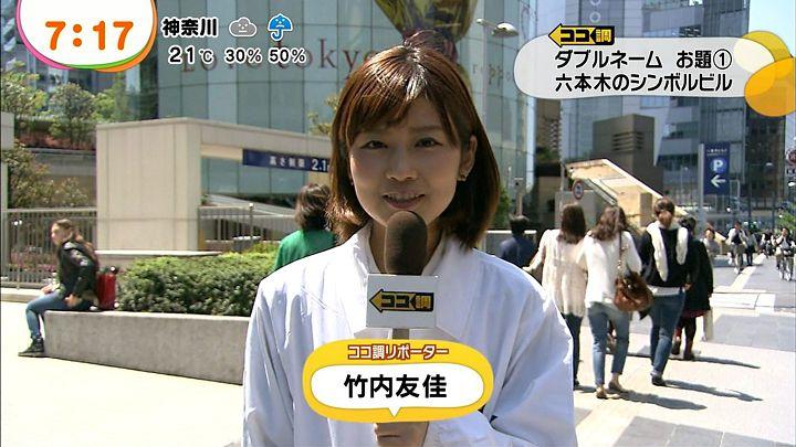 takeuchi20130430_12.jpg