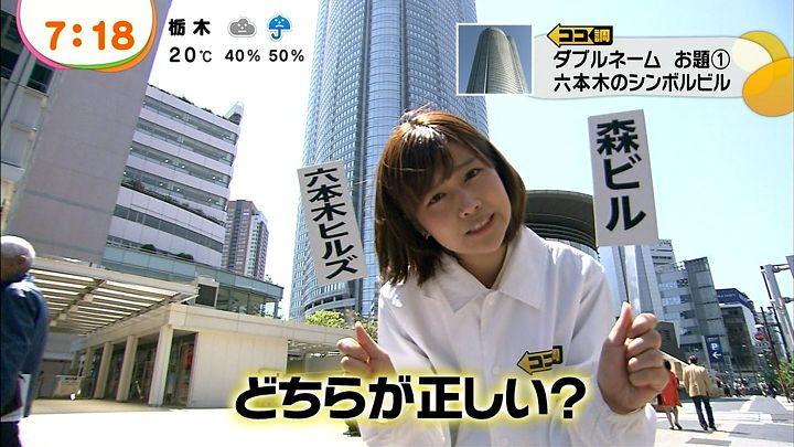 takeuchi20130430_13.jpg