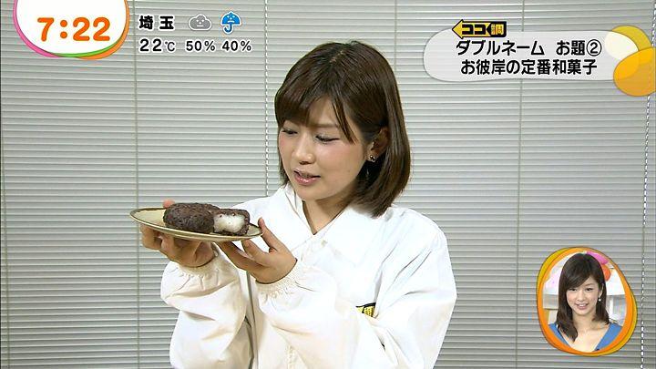 takeuchi20130430_16.jpg