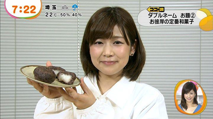 takeuchi20130430_17.jpg