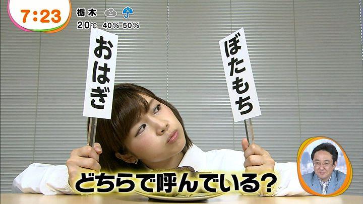 takeuchi20130430_19.jpg