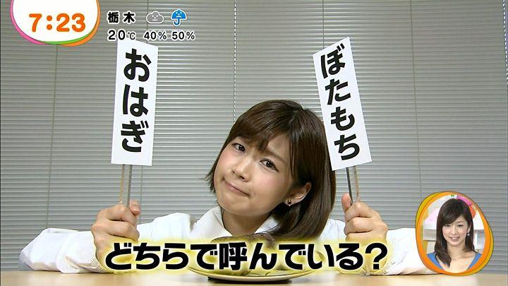 takeuchi20130430_20.jpg