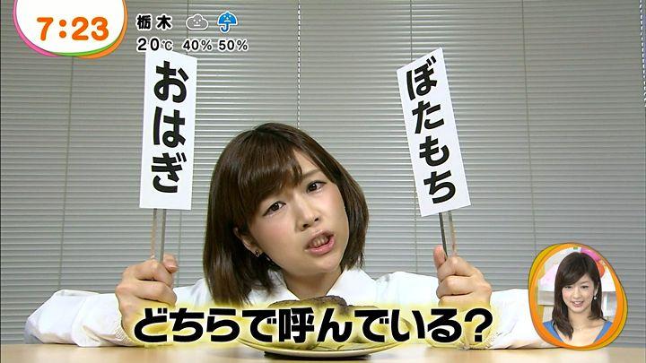 takeuchi20130430_21.jpg