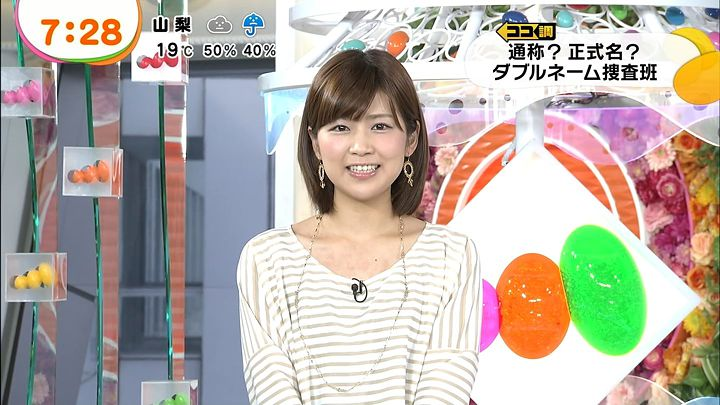 takeuchi20130430_24.jpg