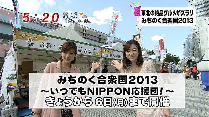 takeuchi20130503_10.jpg