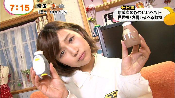 takeuchi20130507_13.jpg
