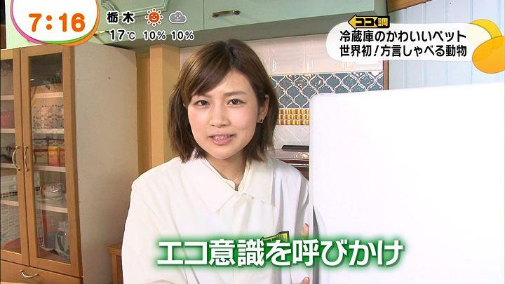 takeuchi20130507_17.jpg