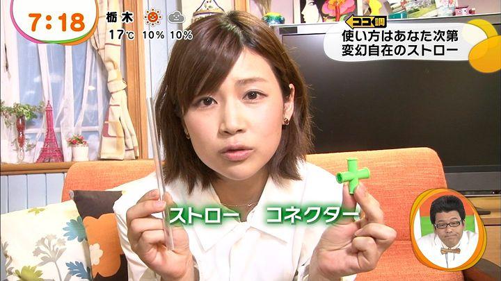 takeuchi20130507_19.jpg