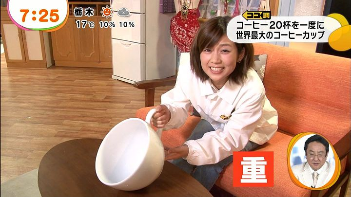 takeuchi20130507_29.jpg