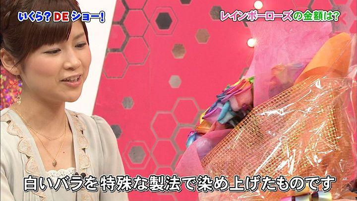 takeuchi20130508_16.jpg