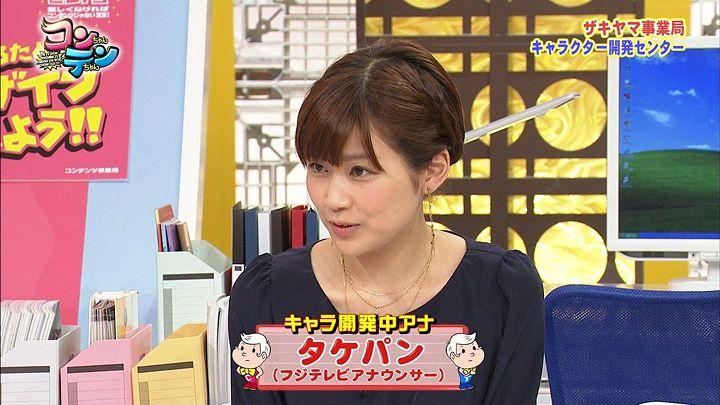 takeuchi20130509_19.jpg