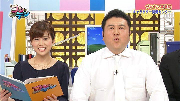 takeuchi20130509_24.jpg