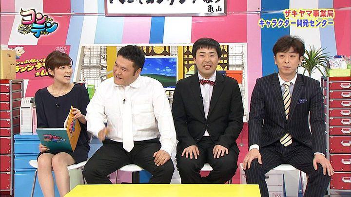 takeuchi20130509_25.jpg