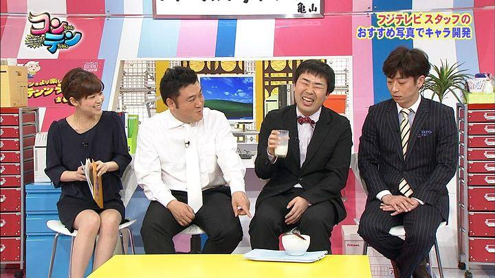 takeuchi20130509_27.jpg