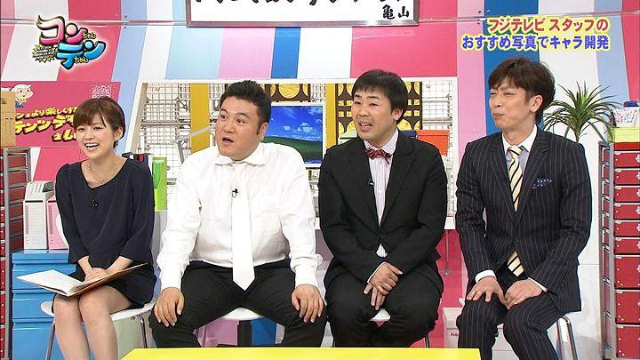 takeuchi20130509_28.jpg
