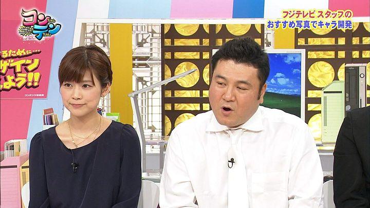 takeuchi20130509_31.jpg