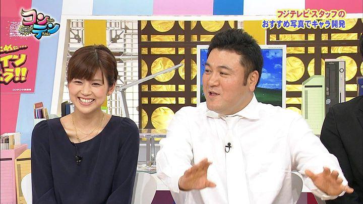 takeuchi20130509_32.jpg