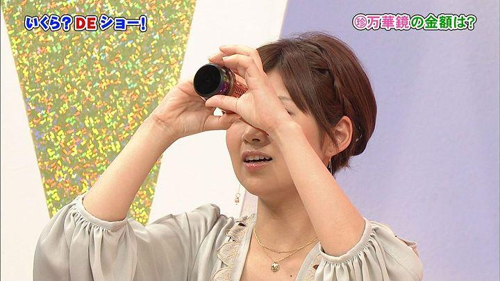 takeuchi20130515_12.jpg