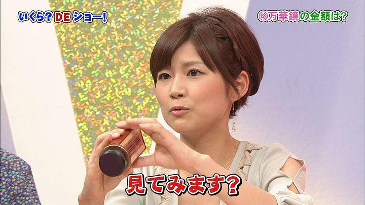 takeuchi20130515_13.jpg