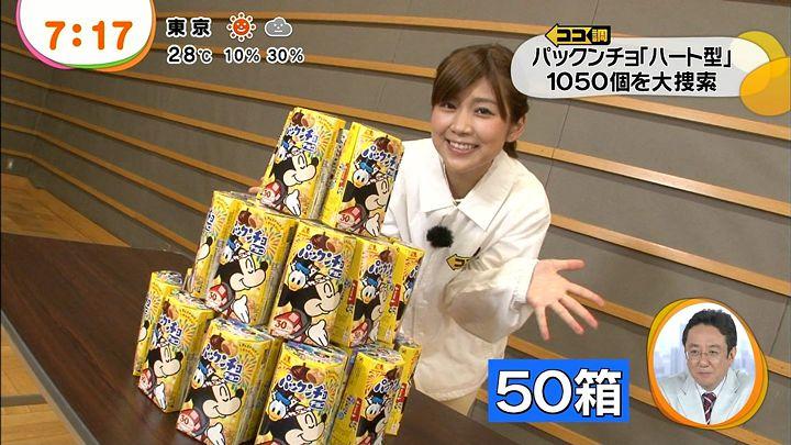 takeuchi20130521_26.jpg