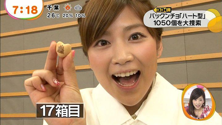 takeuchi20130521_28.jpg