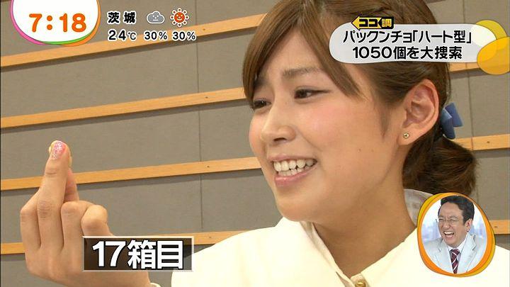 takeuchi20130521_32.jpg